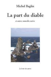 v_book_1475