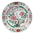 A large famille rose dish, 18th century or later.
