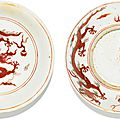A pair of iron-red and green-enamelled 'dragon' dishes, 17th century