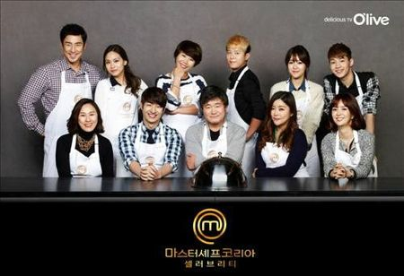 masterchef-korea