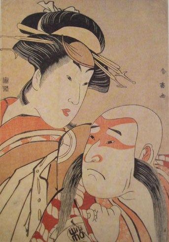 Kabuki actors