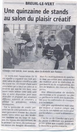 2008_presse_02