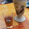 Café Cognac