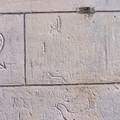 Ancien hôpital, graffiti sur la chapelle