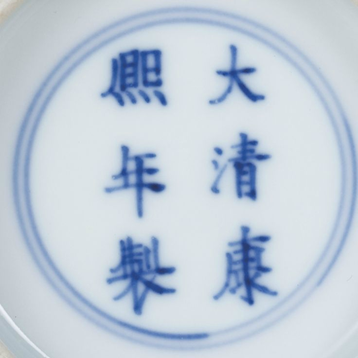 A fine pair of wucai 'Dragon and Phoenix' bowls, Marks and period of Kangxi2