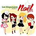 Le calendrier de l'avent des blogueuses, c'est fini !