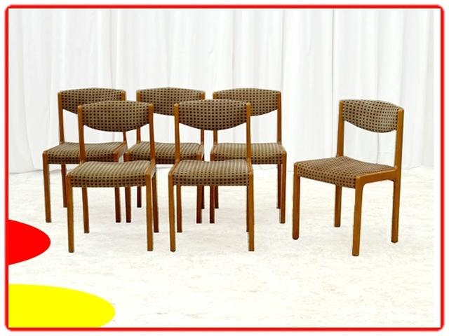 chaises vintage hêtre 1960
