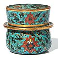 Petit pot à colle de forme balustre et cylindrique en bronze doré et émaux cloisonnés, chine, epoque xuande (1426-1435)