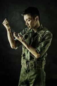 Teukie The Promise