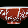 A small porcelain bowl with coral background and bamboo, china, qing dynasty, daoguang mark and period (1821-1850)