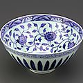 Porcelain bowl with lotus petals on exterior, early 15th century, Ming dynasty, Yongle or Xuande reign. Porcelain with cobalt under colorless glaze. H: 10.0 W: 21.0 cm Jingdezhen, China F1951.14a-b. Freer/Sackler © 2014 Smithsonian Institution