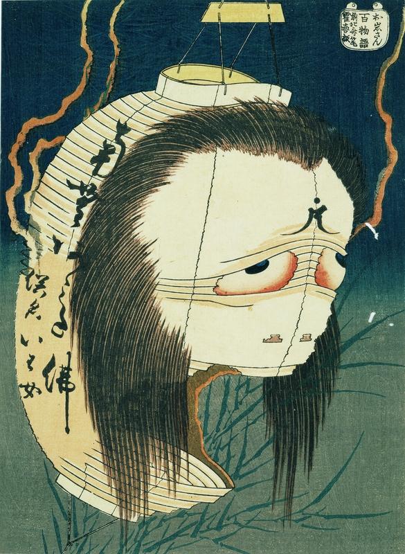 Spectre d'Oïwa-San