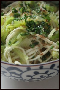 udon_02