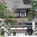 Japon 182 (2)