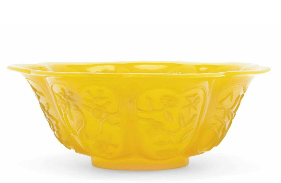 A Chinese yellow glass lobed bowl, 19th-20th century