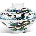 A doucai 'dragon' bowl and cover, yongzheng mark and period (1723-1735)