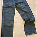 Recyclage de jean