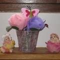 Petit pot de fleur