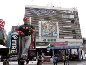 Canalblog_Tokyo03_02_Avril_2010_Vendredi_042