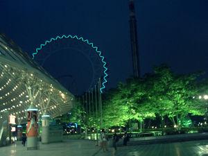 Korakuen_Tokyo_Dome