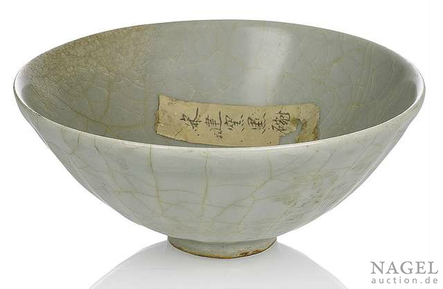A fine carved, conical lotus bowl with celadon glaze, China, Southern Song Dynasty (1127-1279), Longquan ware, Zhejiang province
