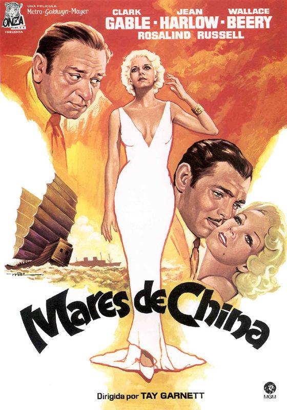 jean-1935-film-China_Seas-aff-02