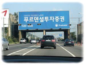 Coree2008_048