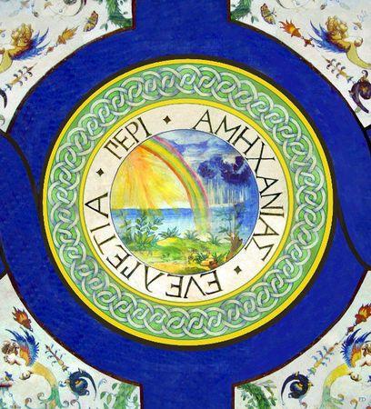 Emblème et devise de Catherine de Médicis