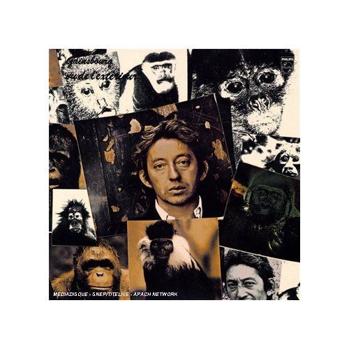 Vu de l 39 ext rieur 1973 photo de serge gainsbourg for Gainsbourg vu de l exterieur