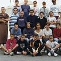 COLLEGE 1995 96 6e165