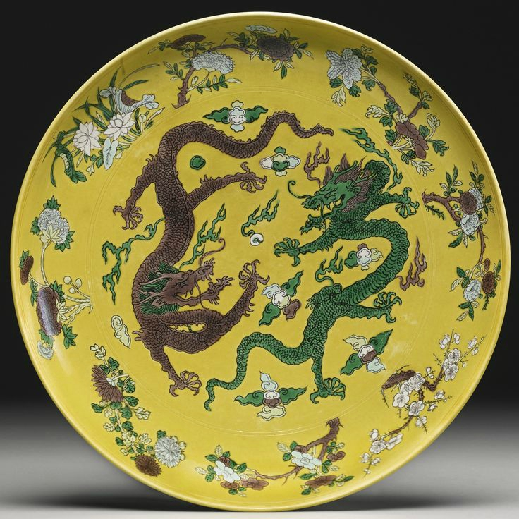 A yellow-ground green and aubergine decorated 'Dragon' dish, Kangxi mark and period