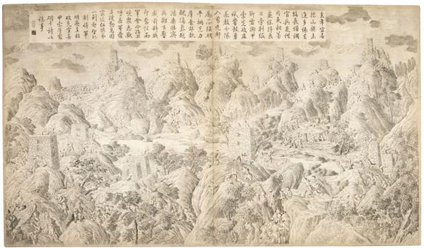 les-conquetes-de-empereur-qianlong-campagne-de-liang-1368698569074375