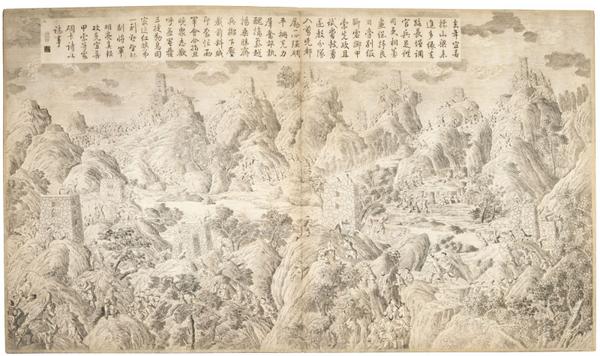 les-conquetes-de-empereur-qianlong-campagne-de-liang-1368698573499095