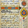 Leaf from a koran in bihari script, sultanate, india, c. 1400