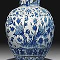 A large safavid blue and white baluster jar. safavid iran, 17th century