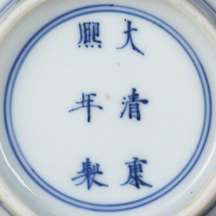 A fine pair of wucai 'Dragon and Phoenix' bowls, Marks and period of Kangxi3