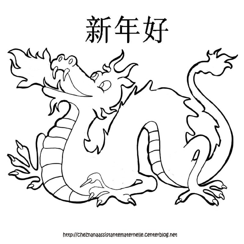 coloriage-dragon-chinois-14462
