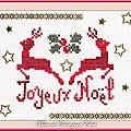 Échange ATC Chez Miou (Noël) Marie de Clessé pour Édith 1