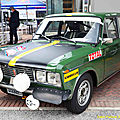 Fiat 125 S gr