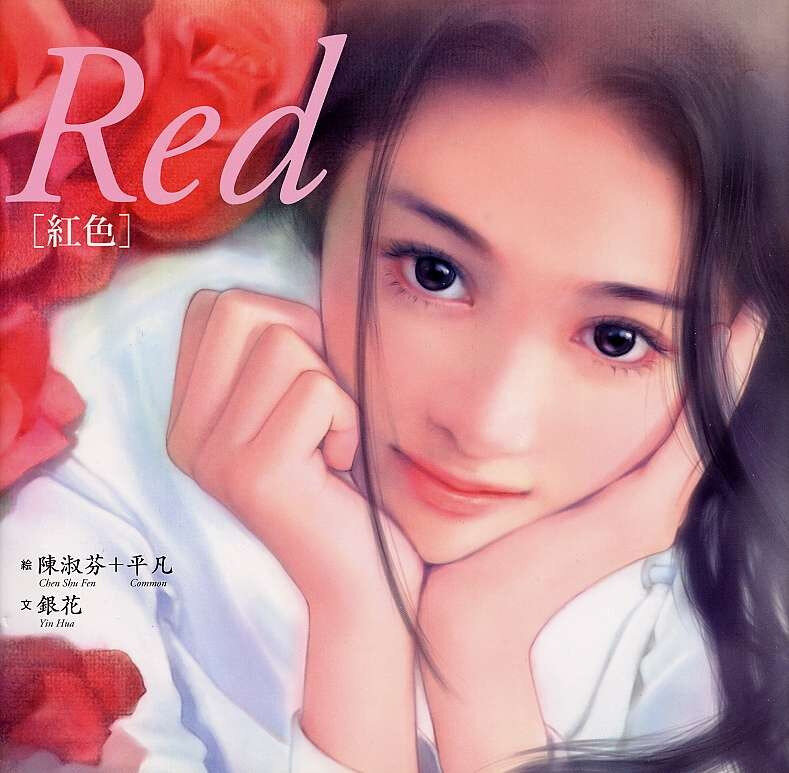 CanalBlog Artbook Red