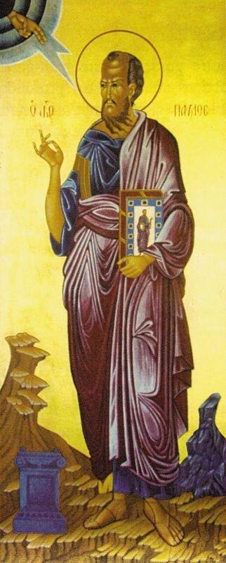 saint Paul parlant sous l'inspiration de l'Esprit