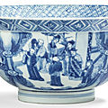 A blue and white 'klapmuts' bowl, kangxi mark and period (1662-1722)