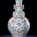A famille-rose 'floral' vase with handles, qianlong period, 1736-1795