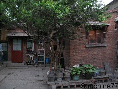 Cour_hutong