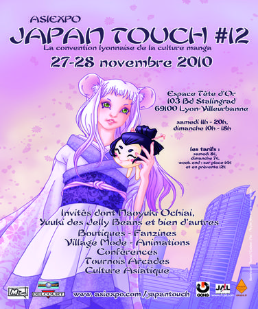 japan_touch