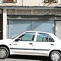 Nevers, rue de Loire, crêmerie (58)