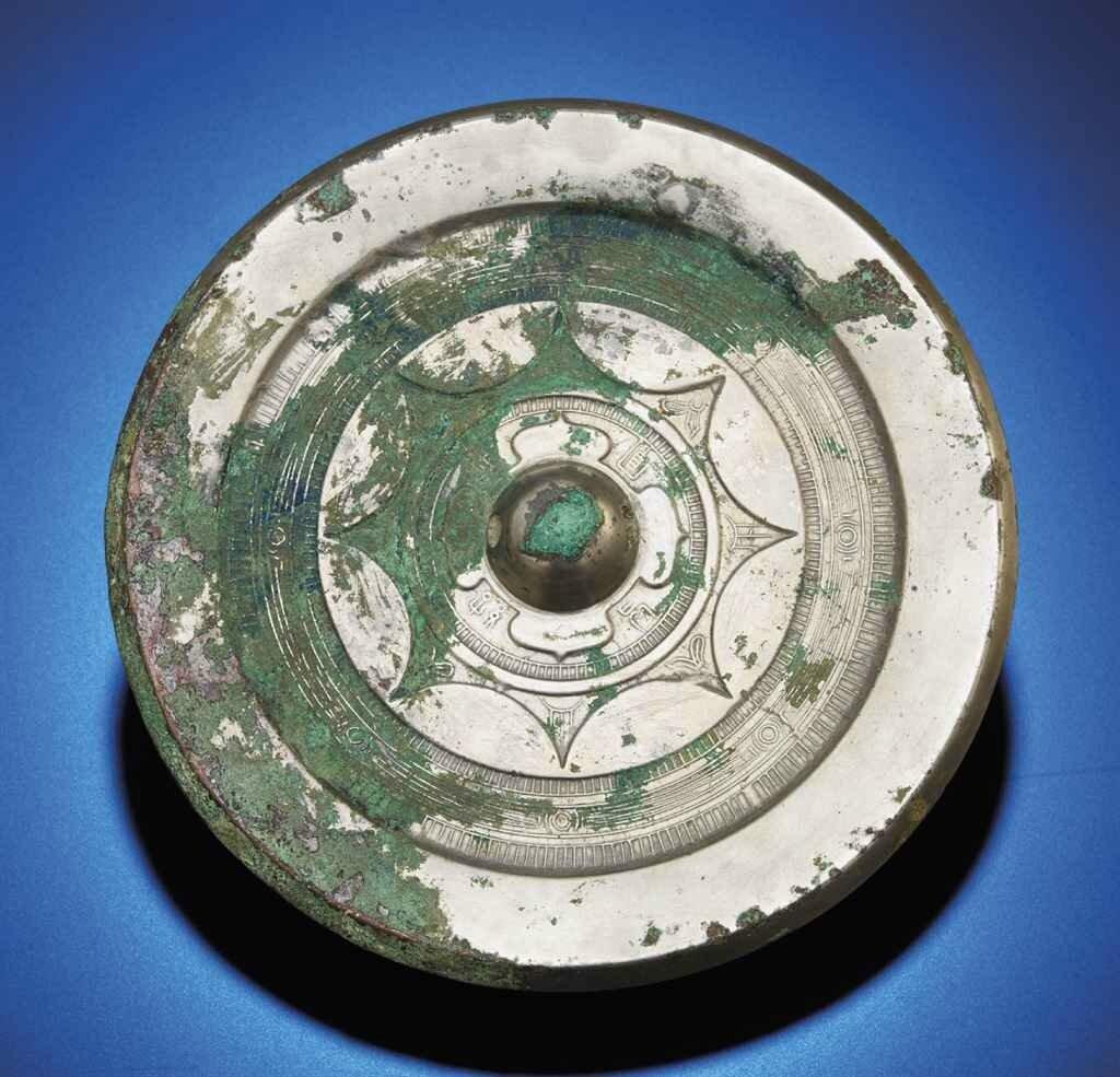 A bronze 'Geometric design' mirror, Eastern Han dynasty (25-220)