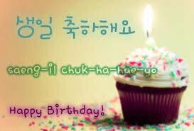 """Résultat de recherche d'images pour """"korean happy birthday"""""""