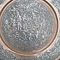 Histoire de l'art persés-culte l'épopée de gilgamesh, l'art indo-européens apparus en iran va se développer en basse mésopotamie