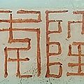 A finefamille rosewall vase, qianlong four-character seal mark in iron red in a line and of the period (1736-1795)